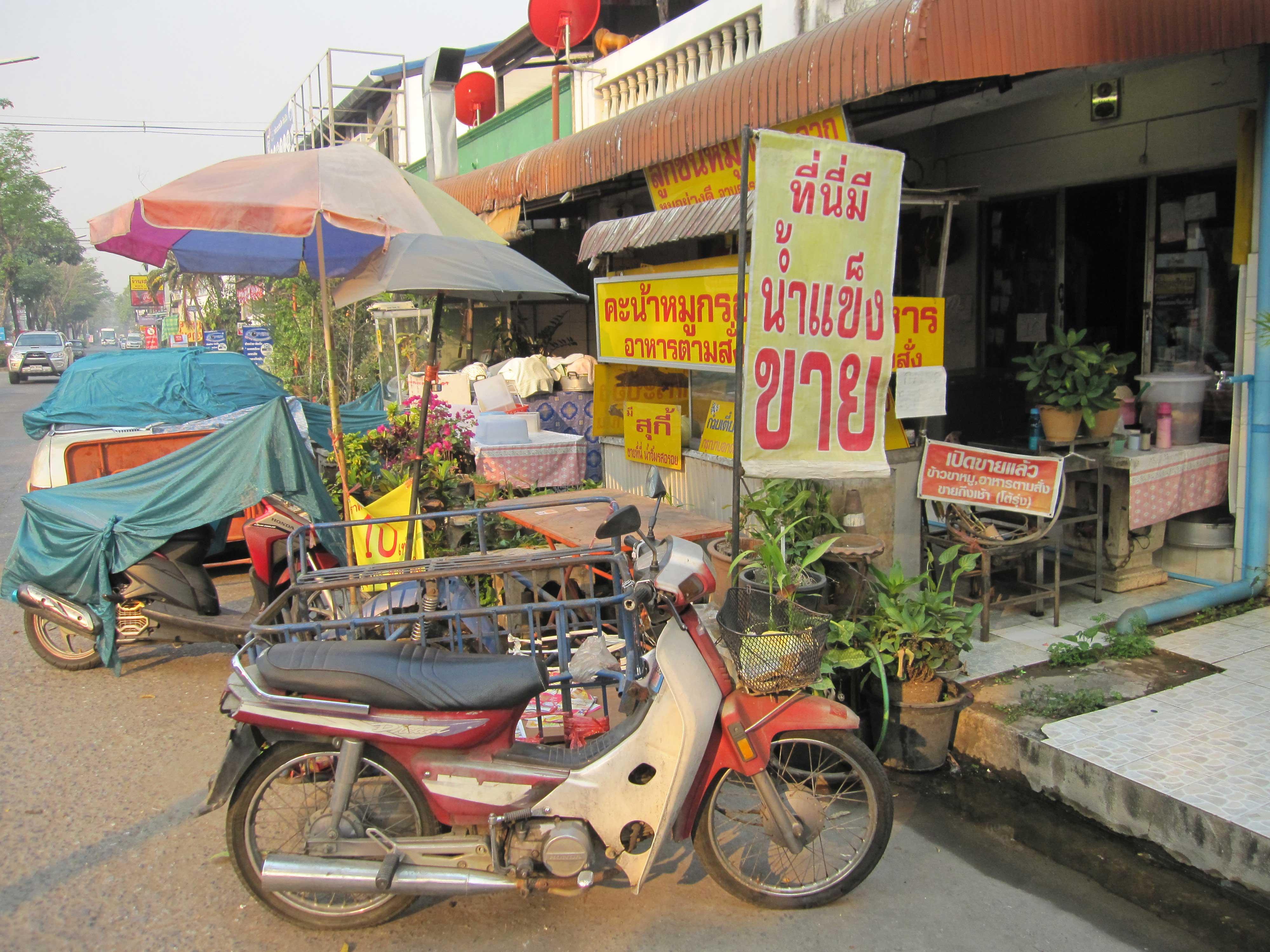 Walking in Chiang Mai